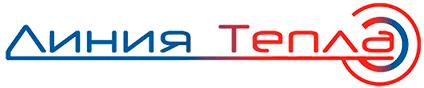 Проектирование и монтаж инженерных систем — Линия Тепла